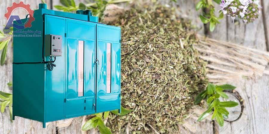 دستگاه خشک کن سبزیجات -عکس سر صفحه