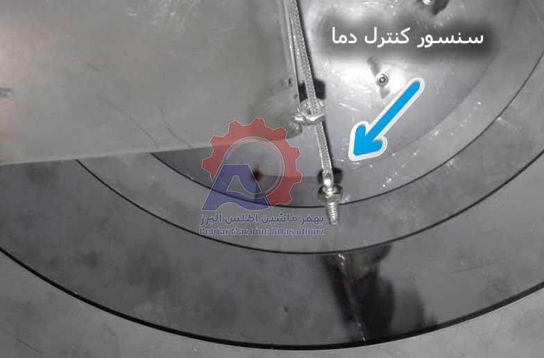 سنسور دستگاه تفت آجیل و خشکبار-عکس محصول