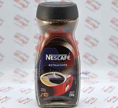 دستگاه بسته بندی قهوه فوری قوطی پر کن-مقاله دستگاه بسته بندی قهوه فوری