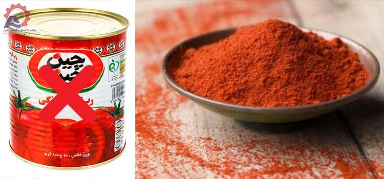 رب گوجه-مقاله خرد کن گوجه خشک شده