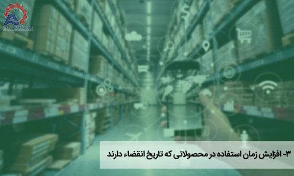خرید عمده از کارخانه مقاله -عکس 3