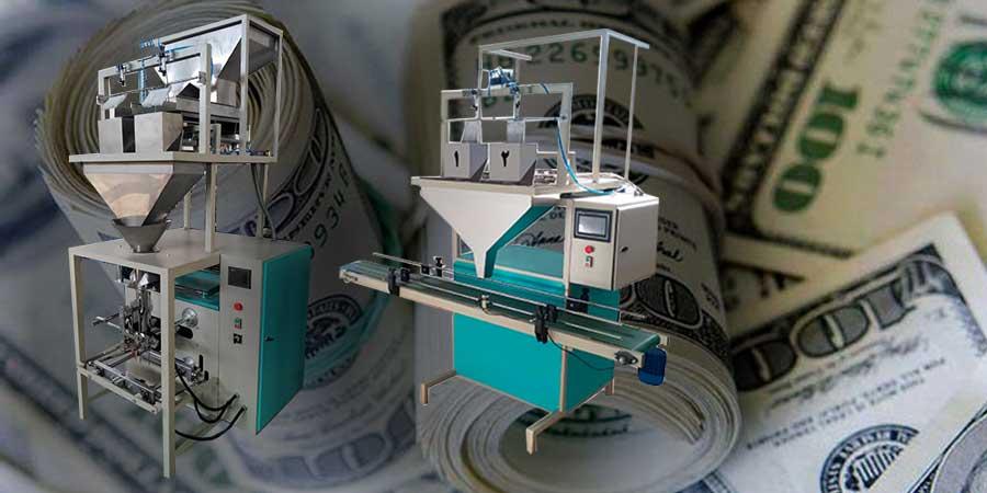 عکس سر صفحه مقاله ارزانترین دستگاه بسته بندی حبوبات